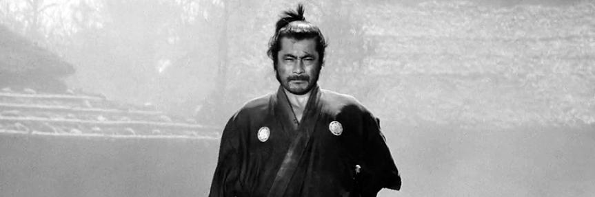 The Pop Culture Lens on Yojimbo(1961)